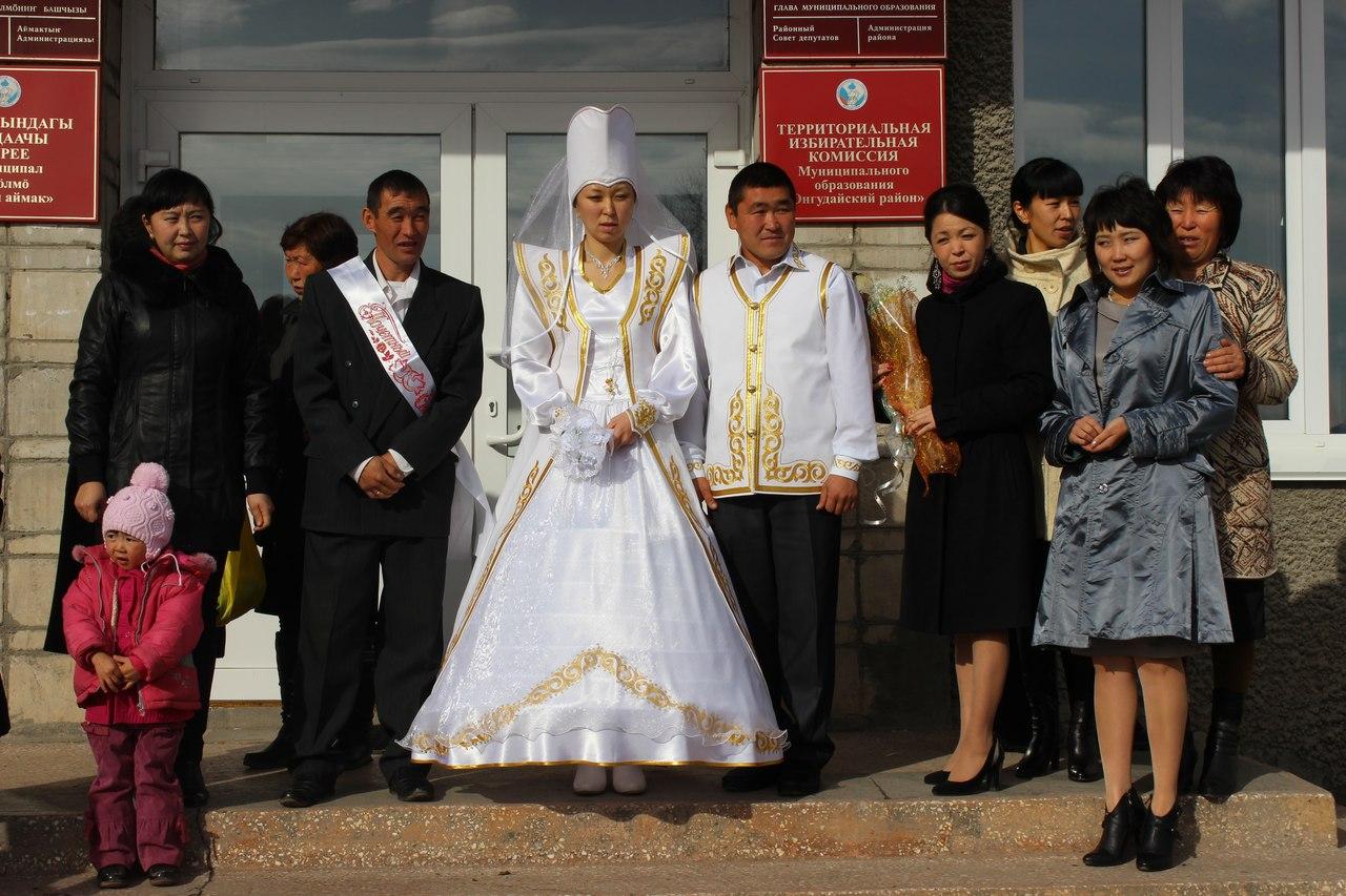 Регистрация свадьбы, той