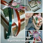 коробочки с пожеланиями на заказ в Горно-Алтайске