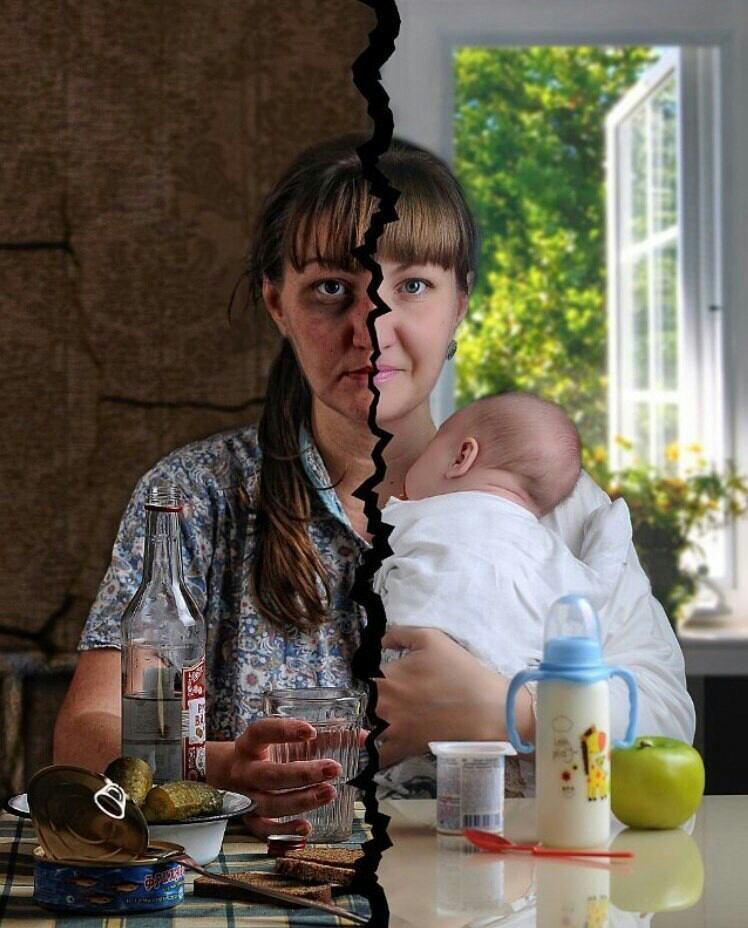 трезвая мать